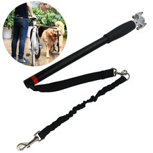 цены Dog Leash Bike Exerciser Pet Bicycle Leash Attachment Distance Keeper Hand-Free Dog Training Leash Jogger Dog Control Walker Hot