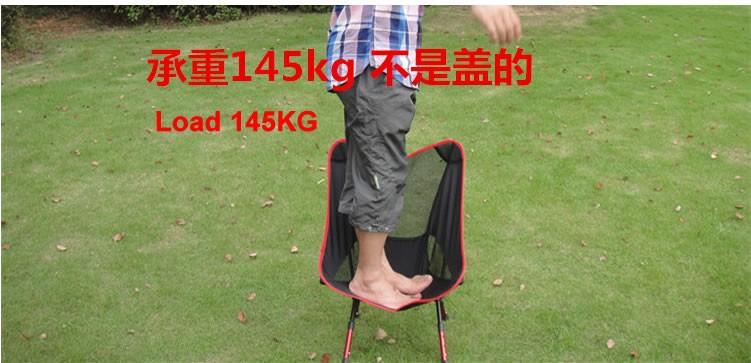 fold-chair-13