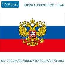 90*150 см/60*90 см/40*60 см/15*21 см 3*5 футов российский флаг, 90*150 см полиэфирный двуглавый Орлиный флаг на 12 июня