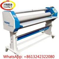 Hot laminating machine 1600