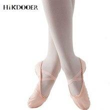 2019 детская Балетки с острым носком профессиональная одежда для девочек женские балетки; женские Обувь для танцев для детей из плотной ткани занятий йогой; балетная, туфли для танцев