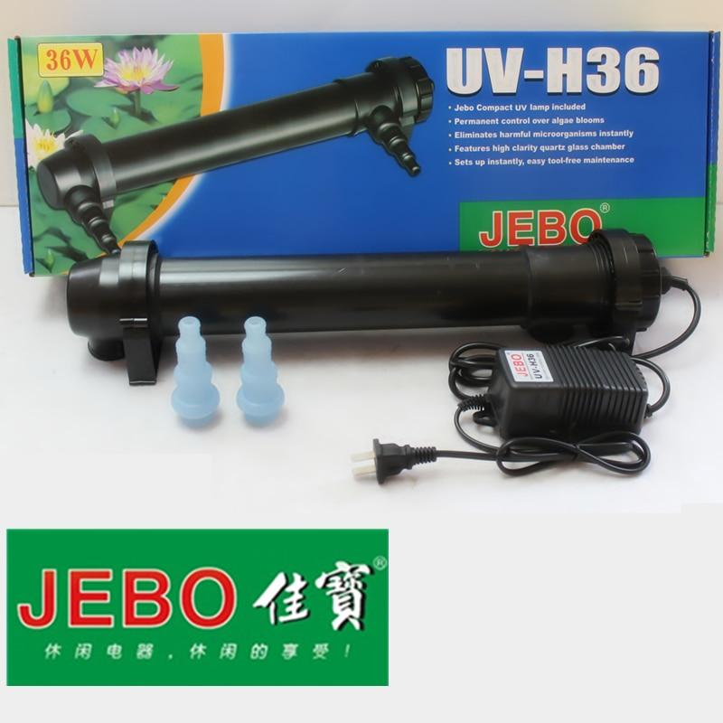 Lampe de stérilisateur UV JEBO 110 V/220 V 36 W pour Aquarium étang réservoir de poissons filtre à ultraviolets clarificateur lumière nettoyeur d'eau