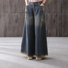 Модные широкие, длиной до щиколотки брюки женские джинсовые брюки с эластичной резинкой на талии повседневные полосатые лоскутные брюки