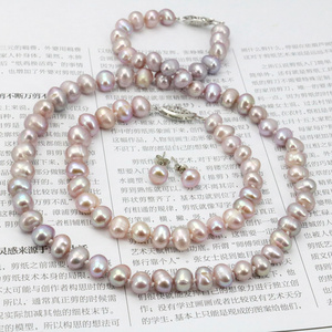 Image 2 - WUBIANLU Purpel Pearl Necklace Sets Fish Clasp 7 8mm Necklace 18 Inch Bracelet 7.5 Inch Earring Women Jewelry Making Design