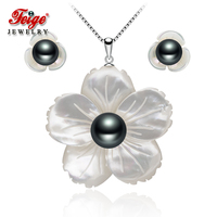 Exclusive Design Shell Carving Pearl Jewelry Sets For Women S Black Pearls Pendant Necklace And Earrings