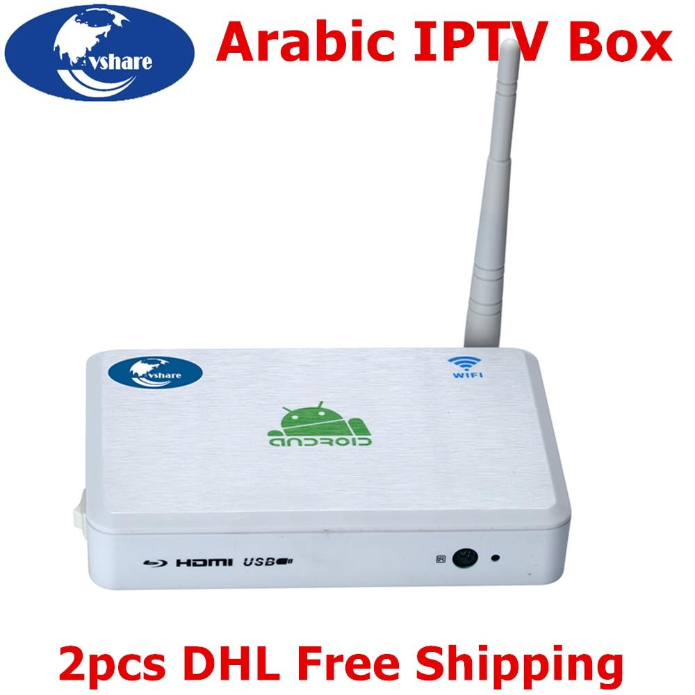 VHARE Free Arabic IPTV Box 1000+ IPTV Channels  Arabic IPTV 400 See live TV Arabic Channel IPTV Box