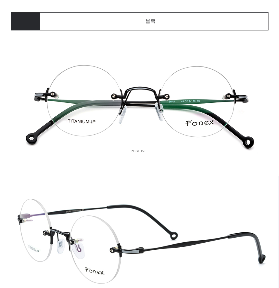 fonex--9141---korean_05
