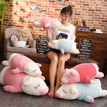 45-85cm Cute Pig Plush Toy Stuffed Soft Animal Cartoon Piggy Pillow Lovely Christmas Gift for Kids Kawaii Valentine Present