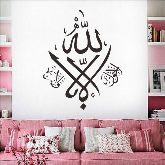 Arabic style word wall decals furniture decor self adhesive wallpaper living room decoration art murals