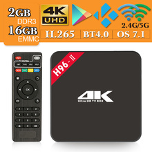 H96-II 2 ГБ Оперативная память 16 ГБ Встроенная память Amlogic S905x 4 ядра 2,4/5 г Wi-Fi Bluetooth 4,0 Android 7,1 Smart ТВ коробка Поддержка 4 K HD медиаплеер