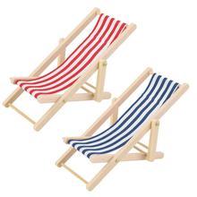 LeadingStar Simulate Recliner Beach Sunbathing Chair Kids Dollhouse Miniature Toy Gift