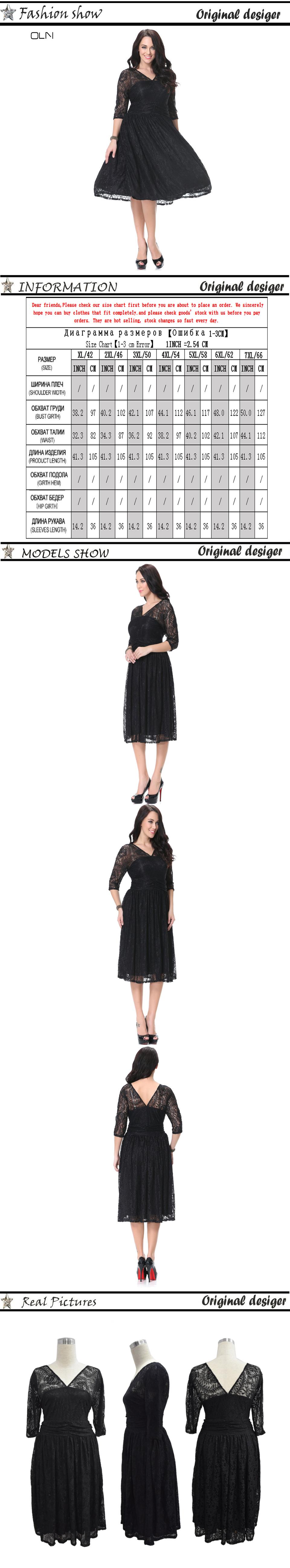 OLN plus large size evening party dress puffy woman fat v neck long sleeve  big hem black lace dress slim winter female dress f0a2fc990931
