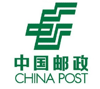 Special link ! adding adition money with tracking number(CHINA POST)