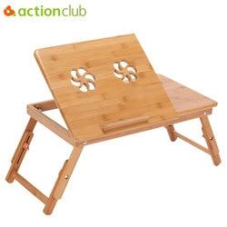 Actionclub portátil plegable de bambú mesa de ordenador portátil sofá cama Oficina portátil soporte escritorio con mesa de cama de ventilador para libros de ordenador portátil