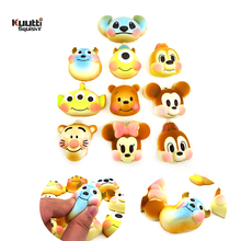 цена на Kuutti Squishy Kawaii Anime Animal Cartoon Bear Tiger Slow Rising Squishy Cute Small Phone Charm Squishy Bead Strap NEW With Tag