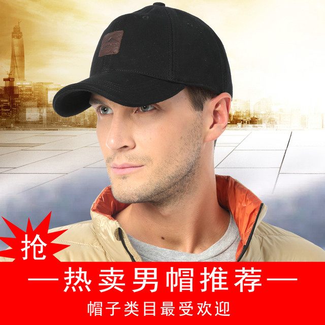 Male youth baseball cap hat winter sports cap Korean fashion Metrosexual warm autumn and winter cap thickening peaked cap B-1528
