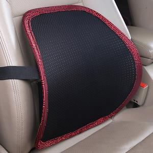 40*40cm Mesh Car Seat Cushion