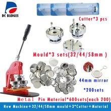 Микс-и-матк DIY кнопочная машина с 32/44/58 мм круглые формы для выпечки, каждый размер 200 шт материал и 44 мм зеркальный брелок, 3 шт резак