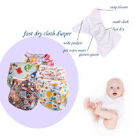 buy cloth nappy diaper baby nappy pul diaper 5pcs pocket diaprs without insert (5PCS Covers)