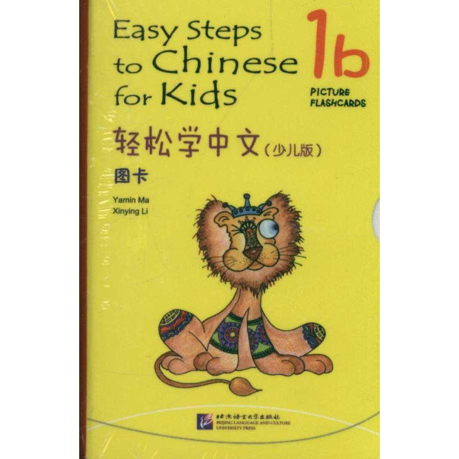 Easy Steps To Chinese 1 :book For Children Kids Chinese Books Ages 7-9