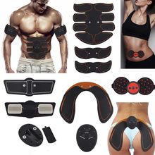 Electric Abdominal Muscle Trainer Vibration Body Slimming Training Machine Fat Burning Fitness Massager Gym Equipment Hop Arm mini ultra thin vibration fitness massager healthy sports high frequency fat burning 9 model family gym fitness equipment hwc
