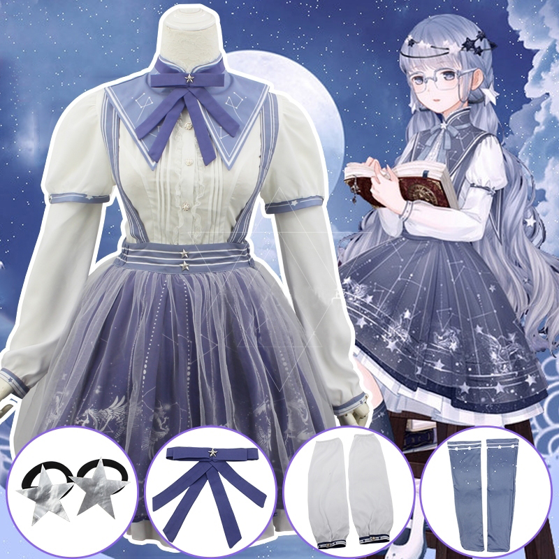 Game Miracle Nikki Cosplay Clothing Reaching for the Stars Young Woman Chiffon Shirt Yarn Skirt Bowtie