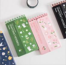 Lovely Flower Foreign Language Word Learning Coil Book Screen Vocabulary Mini Notebook Notepad School Supply Escolar Papelaria