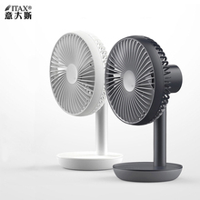 Summer Portable Mini-USB Electric Fan small Plastic Fan Dormitory Office desktop cooling fan ITAS6629A цена