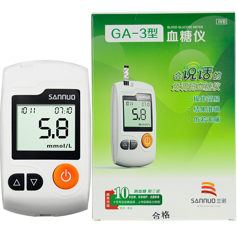 All-In-One Glucose Meters: No More Test Strips Or Lancets
