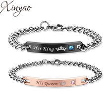 XINYAO Fashion Love Her King His Queen Couple Bracelet for Women Men Stainless Steel Name ID Cubic Zirconia Bracelets F8813(China)