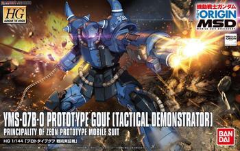 Bandai Gundam GTO HG 1/144 PROTOTYPE GOUF TACTICAL DEMONSTRATOR Mobile Suit Assemble Model Kits Action Figures Children's toys 1