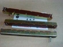 [BELLA]Japan NOBLE 12.8 cm mixer fader potentiometer A50K single joint shaft length 12MM–10PCS/LOT