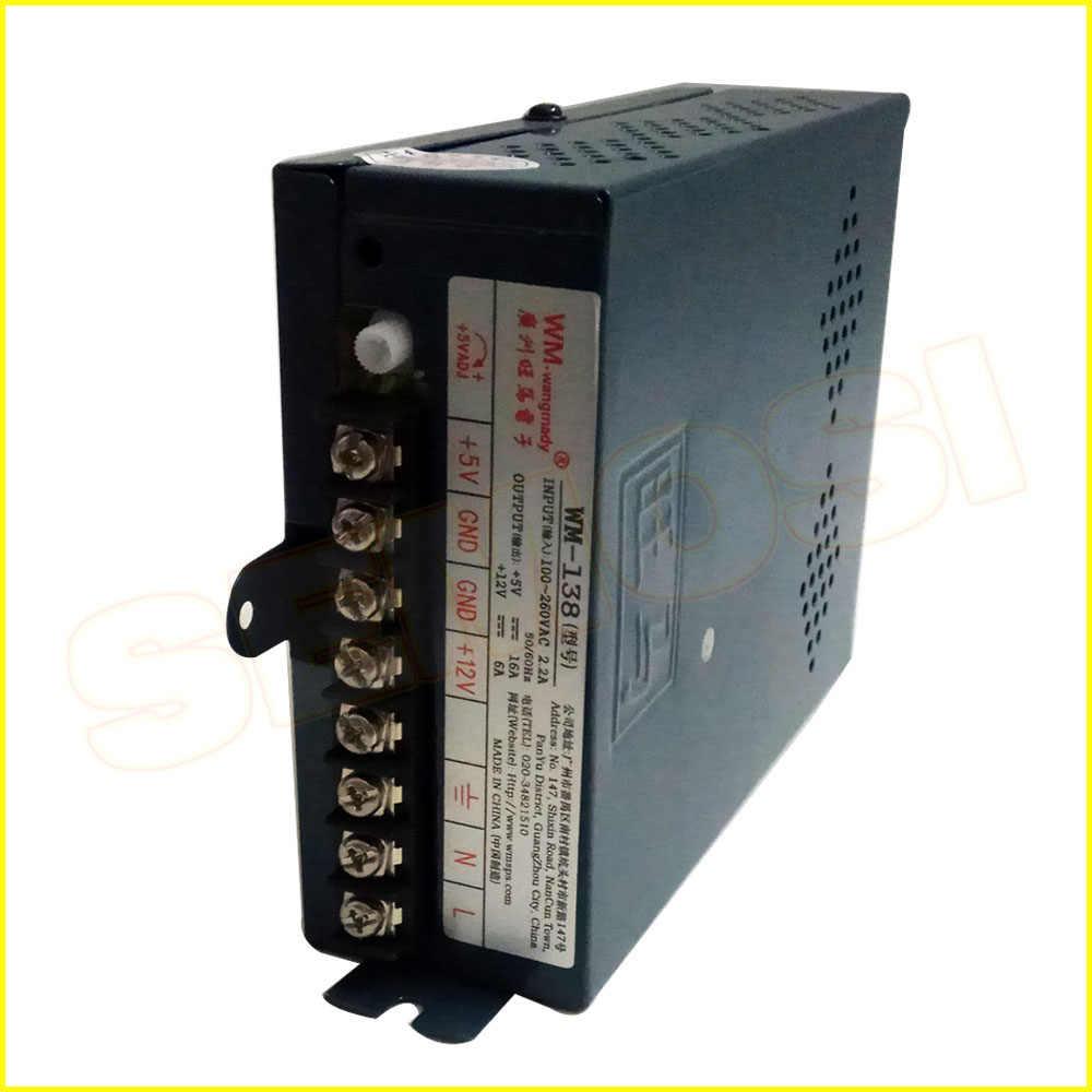110/220V 아케이드 기계 전원 공급 장치 Jamma 판도라 박스 게임용 12V 6A / 5V 16A 아케이드 전원 코드 WM-138