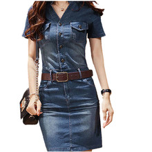 Plus Size Real Rivet 2016 New V Neck Jeans Dress Female Summer Knee Length Vintage Shirt Ladies Elegant Office Dresses Vestidos