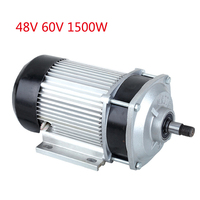 Electric Tricycle Modified Parts 48V 60V 1500W Brushless DC Motor For Motorcycle E Car Wheelbarrow Handle Gear Decelerate Motor