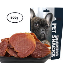 Snack for Dogs Pet food Fresh Duck Gizzard slice dog training reward snack healthy delicious nutrition feeding