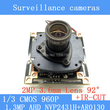 "1.3MP AHD mini night vision surveillance cameras 1/3 ""CMOS 1280 * 960 CCTV 960P Camera Module size 38 * 38mm / 32 * 32mm"