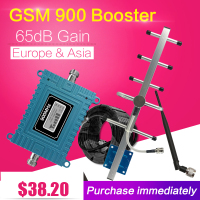 LCD Display 65dB GSM 900mhz Cellphone Signal Booster GSM Mobile Cullular Repeater GSM 900 Signal Amplifier Yagi Antenna Set