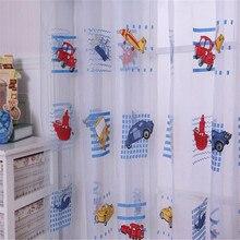 Car Pattern Curtain