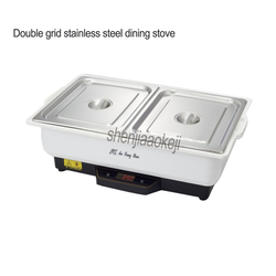 Stainless steel durable temperature control restaurant insulation furnace 350w Double grid commercial Buffy furnace buffet stove
