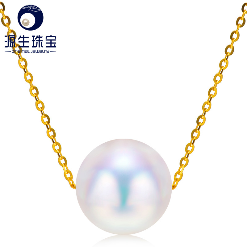 YS 18k Gold Au750 6 6 5mm Real Cultured Freshwater Pearl Single Pearl Pendant Chain Necklace