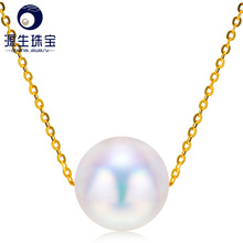 YS 18k Gold Au750 6-6.5mm Real Cultured Freshwater Pearl Single Pendant Chain Necklace For Women
