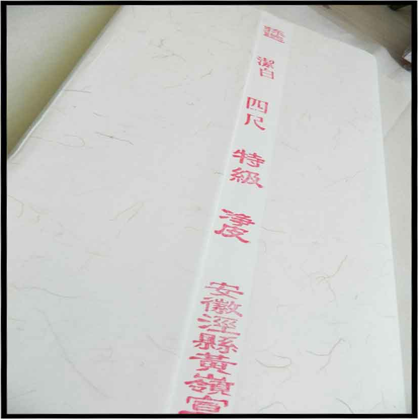 free shipping 70*138cm 50pcs/lot white Chinese rice paper for painting calligraphy xuan paper raw xuan paper plain rice paper free shipping 100 pieces lot 7 colors hand made chinese rice paper for painting and decoupage 64 135cm xuan paper