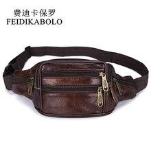 FEIDIKABOLO Genuine Leather Waist Bag Men Pack Funny Belt Chain For Phone Pouch Bolso Man