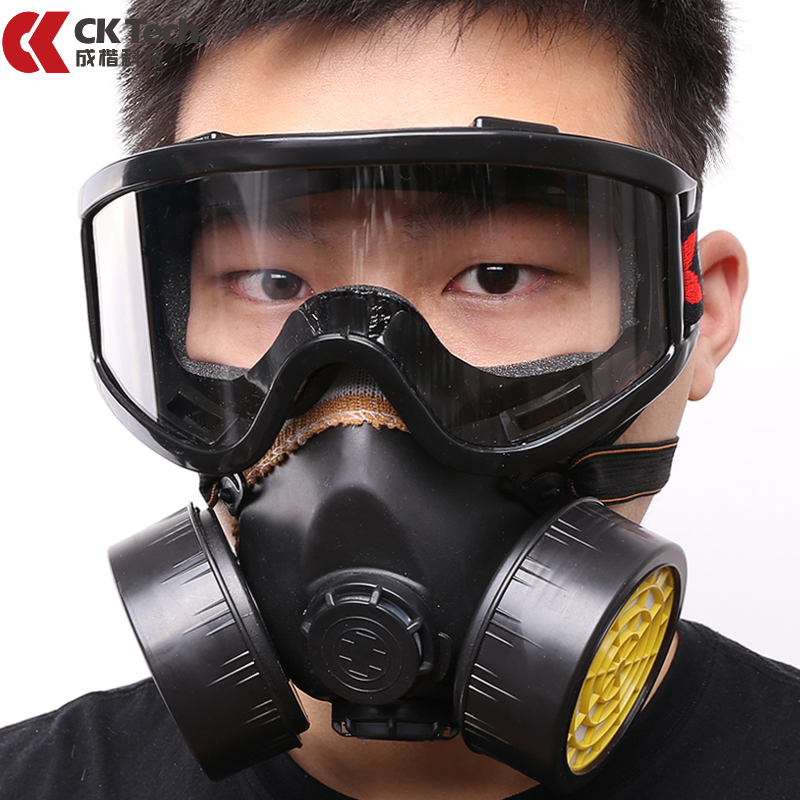 CK Tech Carbon Filter Mask Silicone Multifunction Respirator Gas Mask Paint Spray Pesticides Industrial Safety Protect Mask 1010 silicone respirator gas mask pesticide pintura full face carbon filter mask paint spray gas boxe protect mask free shipping