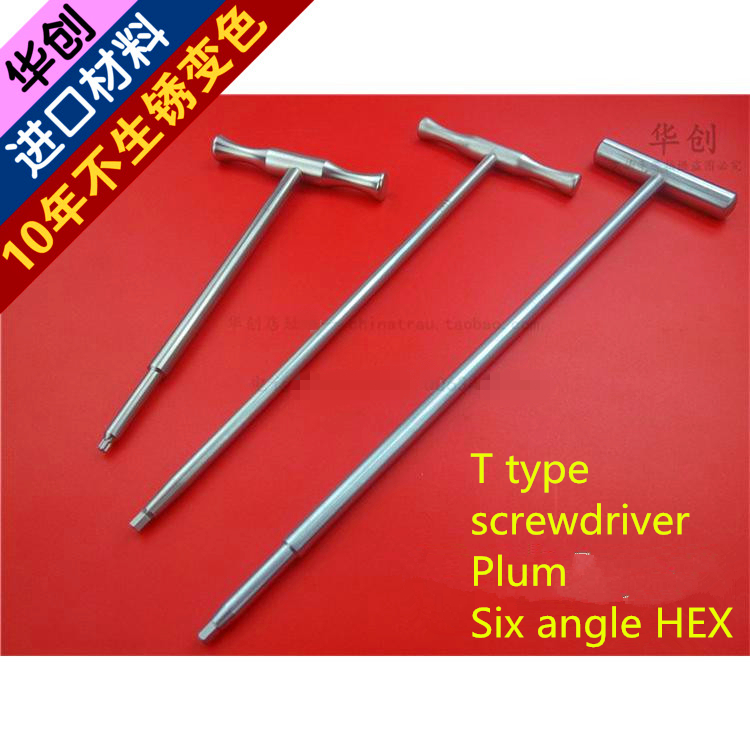 medical orthopedic instrument T type screwdriver bone screw remove Disassemble torx Plum Six pointed star angle upper lower limb medical orthopedic instrument spine cervical vertebra distraction screw screwdriver distractor holder handle minimally invasive