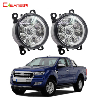 2 X Car LED Daytime Running Light DRL Fog Lamp 12V DC Car Styling High Quality