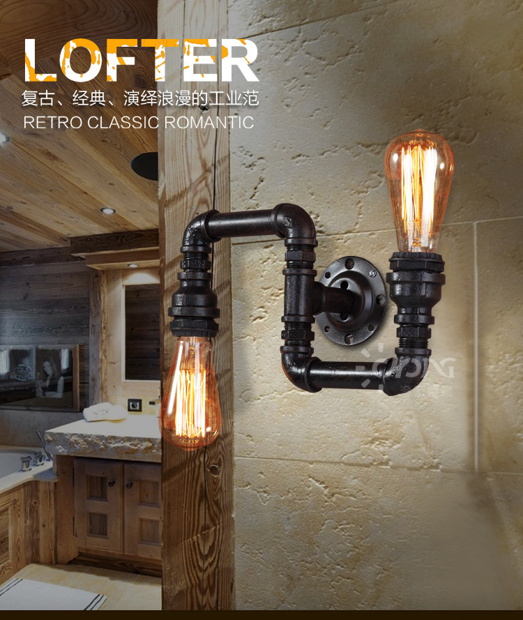 Vintage Industrial Shop Light: Industrial Vintage Loft Style Wrought Iron Water Pipe Wall