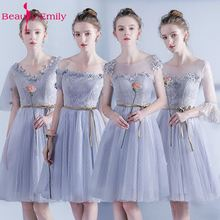 Beauty Emily Short Grey Lace Bridesmaid Dresses 2019  Vestidos Para Festa A-line Knee-Length Wedding Party Sexy Prom