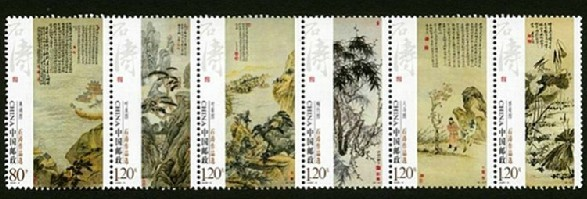 China Post , Over the 2009-6, 2009, collection of single set of stamps collecting stamp coupon 10pcs set the complete collection of murals unearthed in china 10 volumes